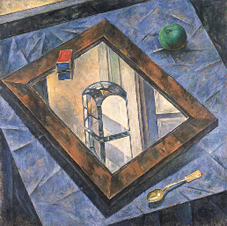 Still Life with Prism by Kuzma Petrov-Vodkin, 1920